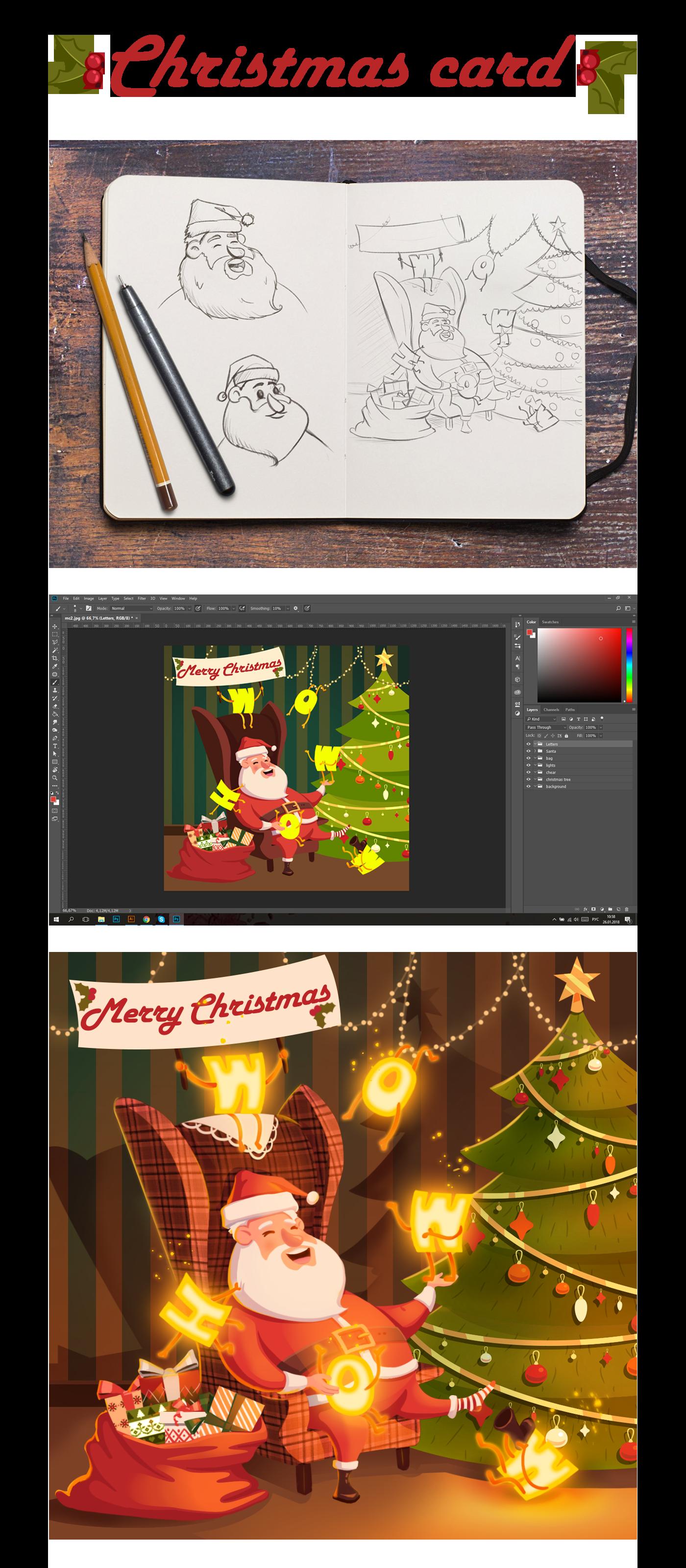 細緻的34款聖誕卡片設計欣賞