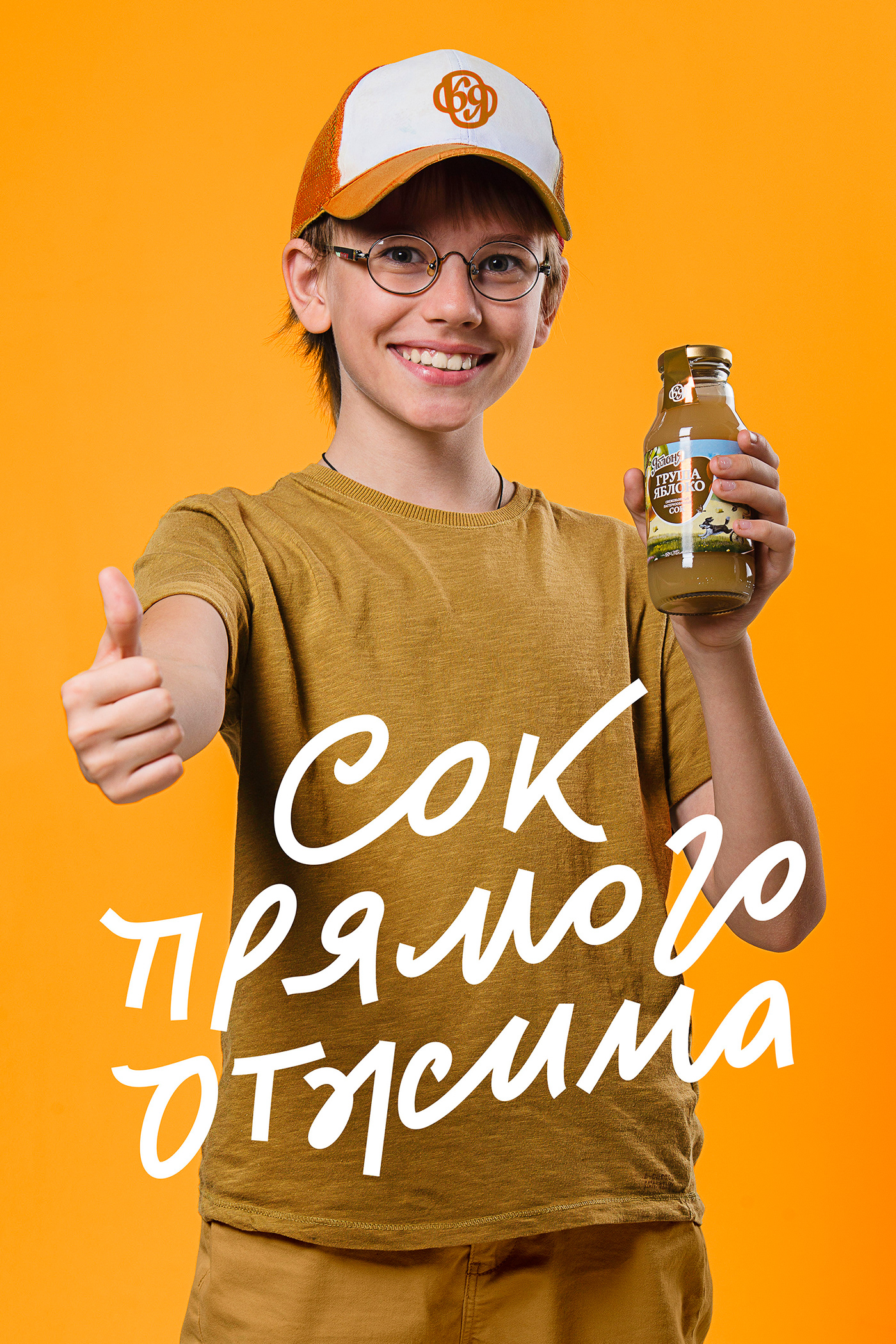 layla appletree apple juice Direct pressing Yablonya