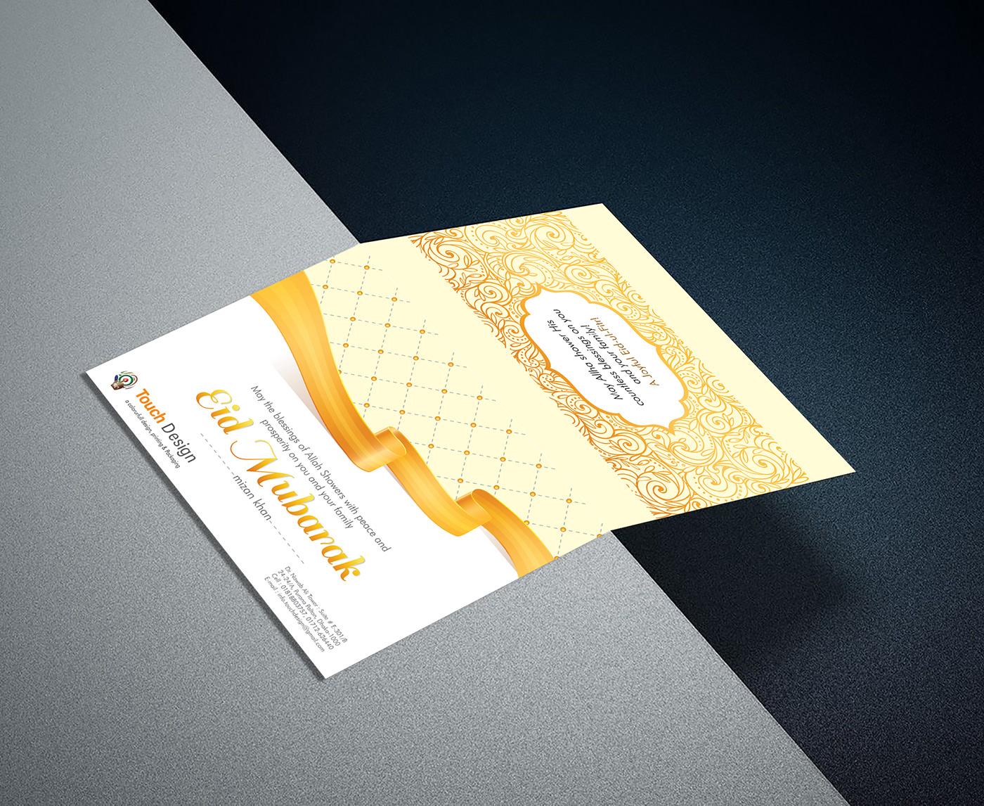 細緻的19套邀請卡封面欣賞