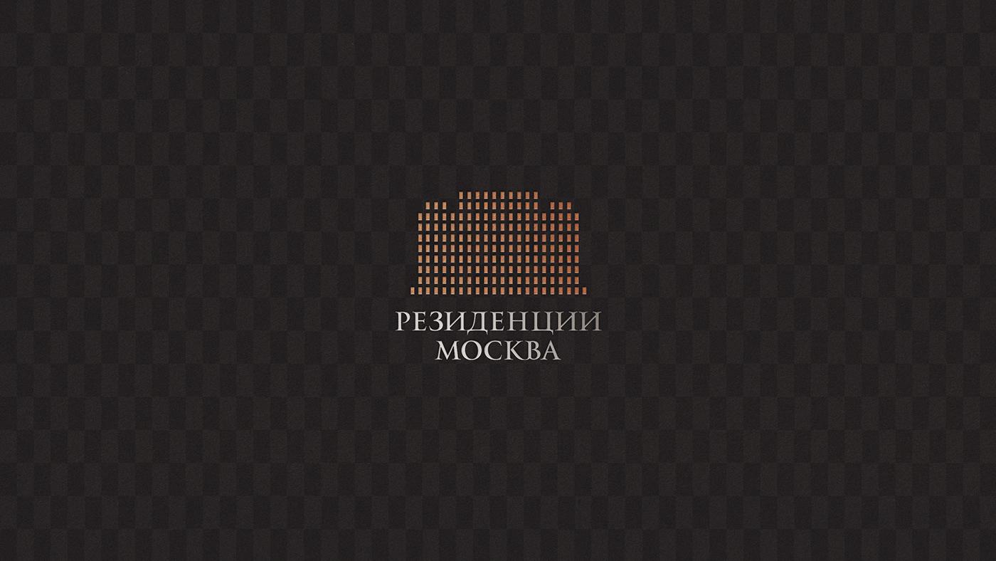apartment branding  granum identity logo Logotype Moscow residences thegranum