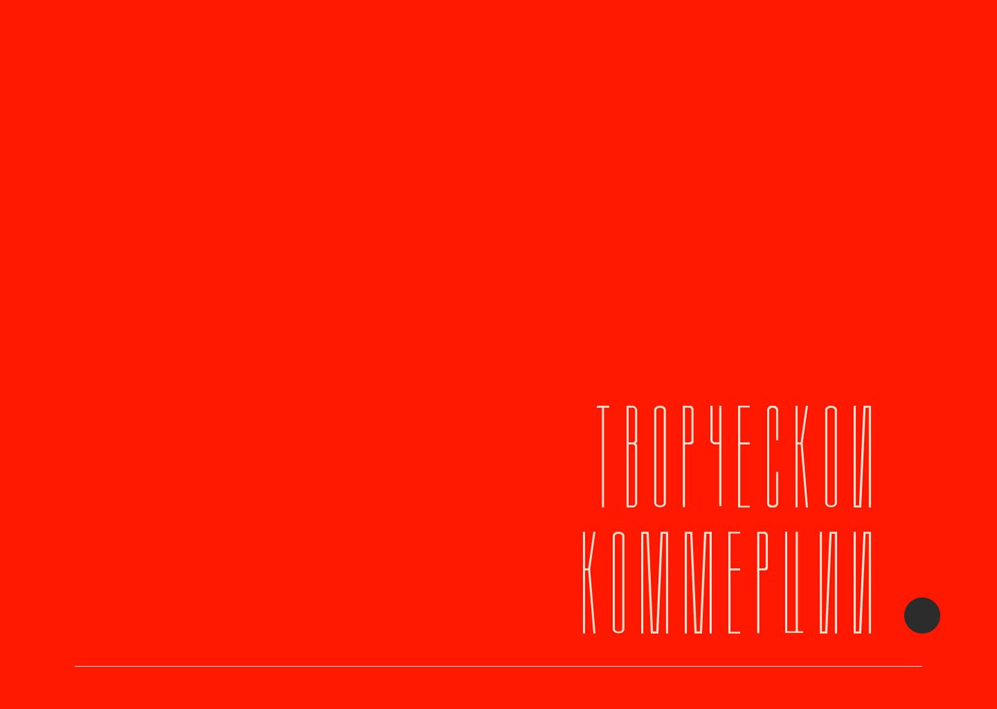 Image may contain: screenshot and red