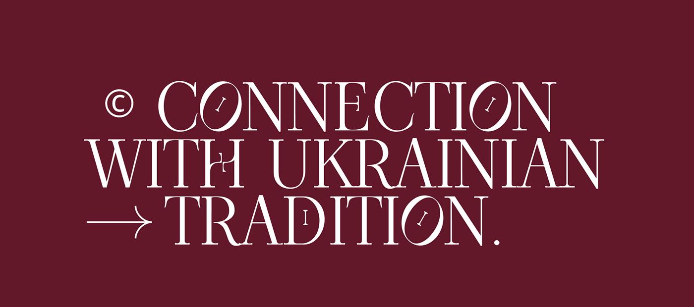 Adaptive art culture Fashion  modern modern fashion store tradition ukraine violet