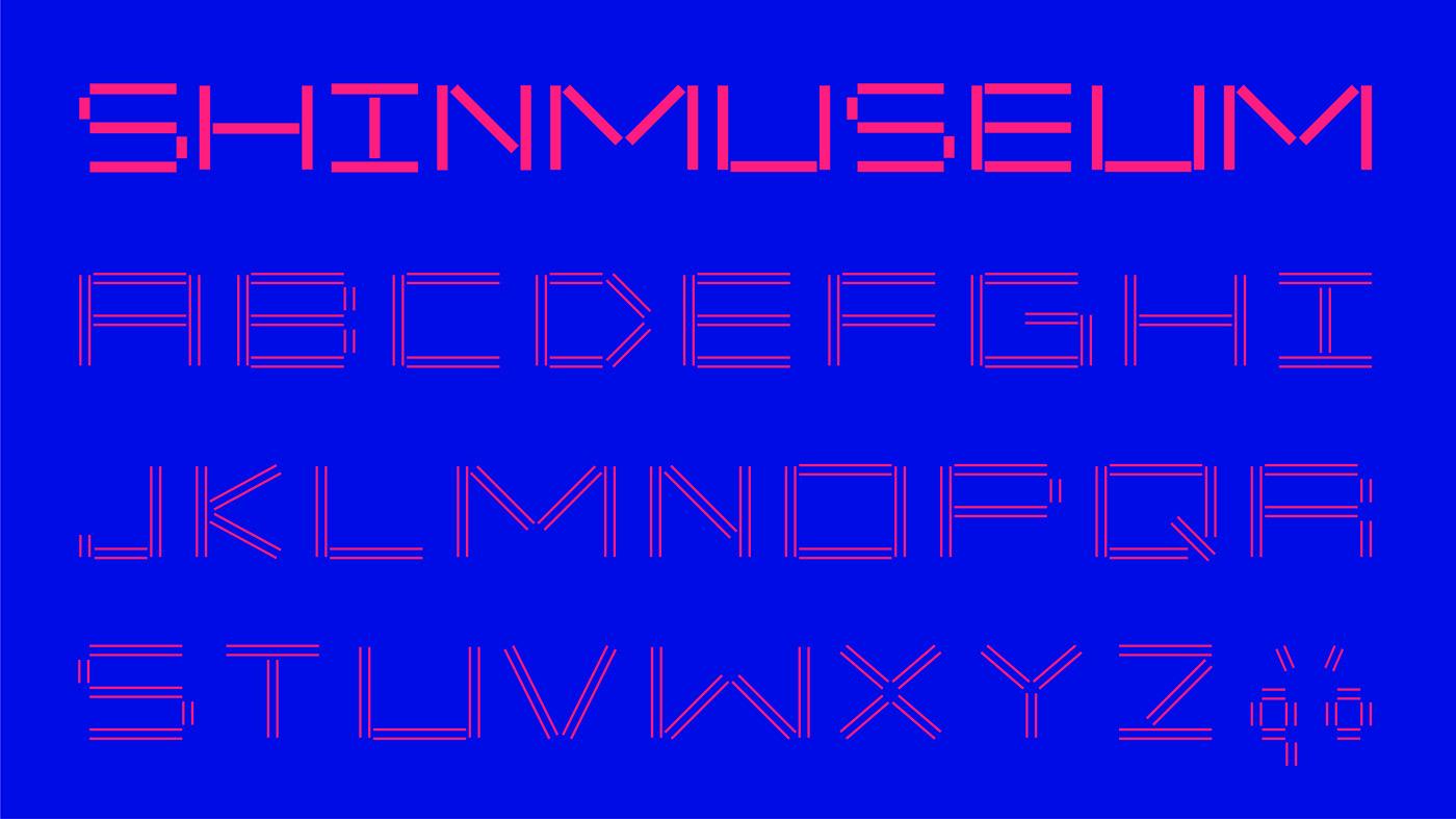 branding  graphicdesign museum spicy poster typography   Typeface brochure adobeawards