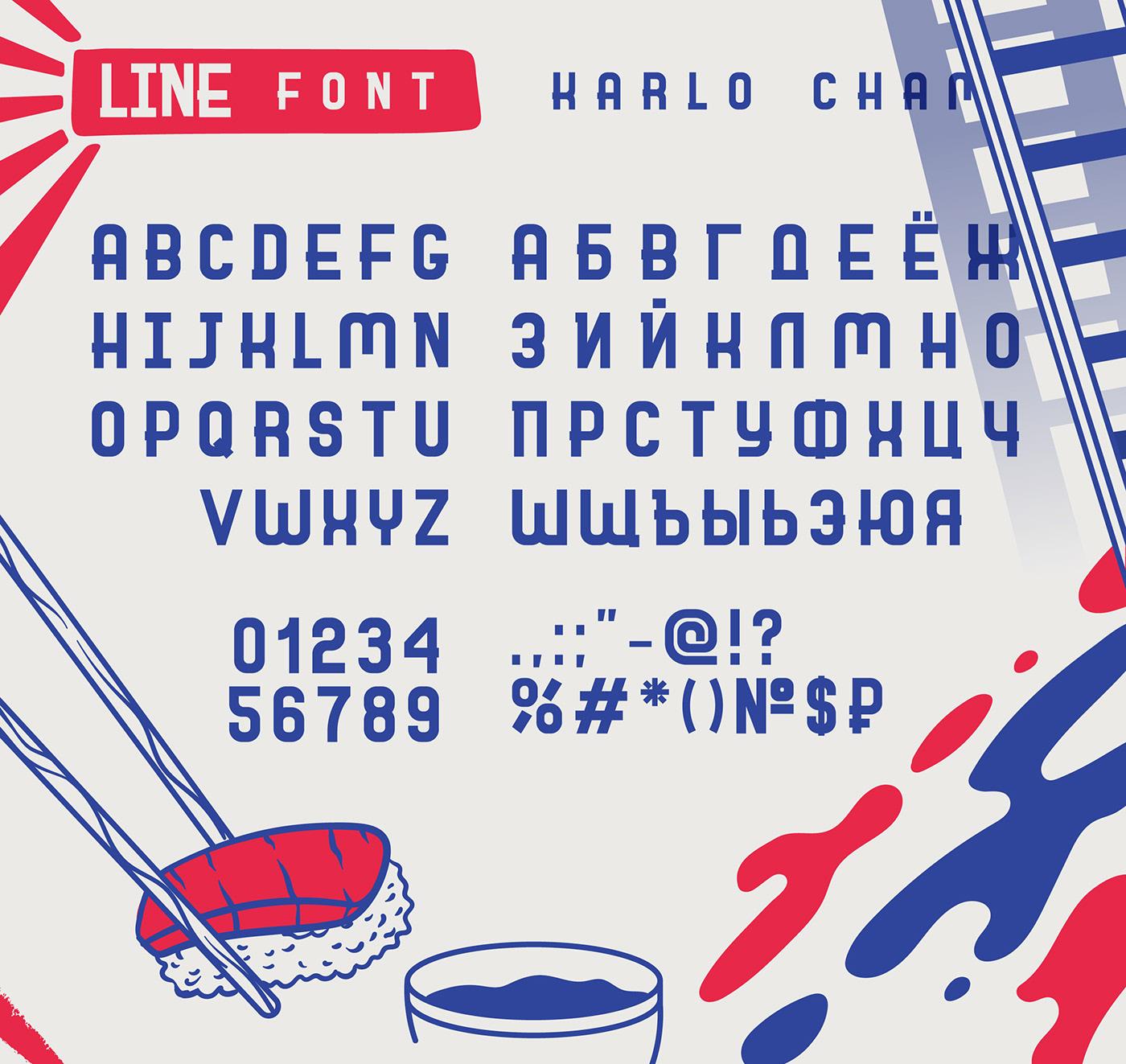 brush Cyrillic font free Free font type Typeface