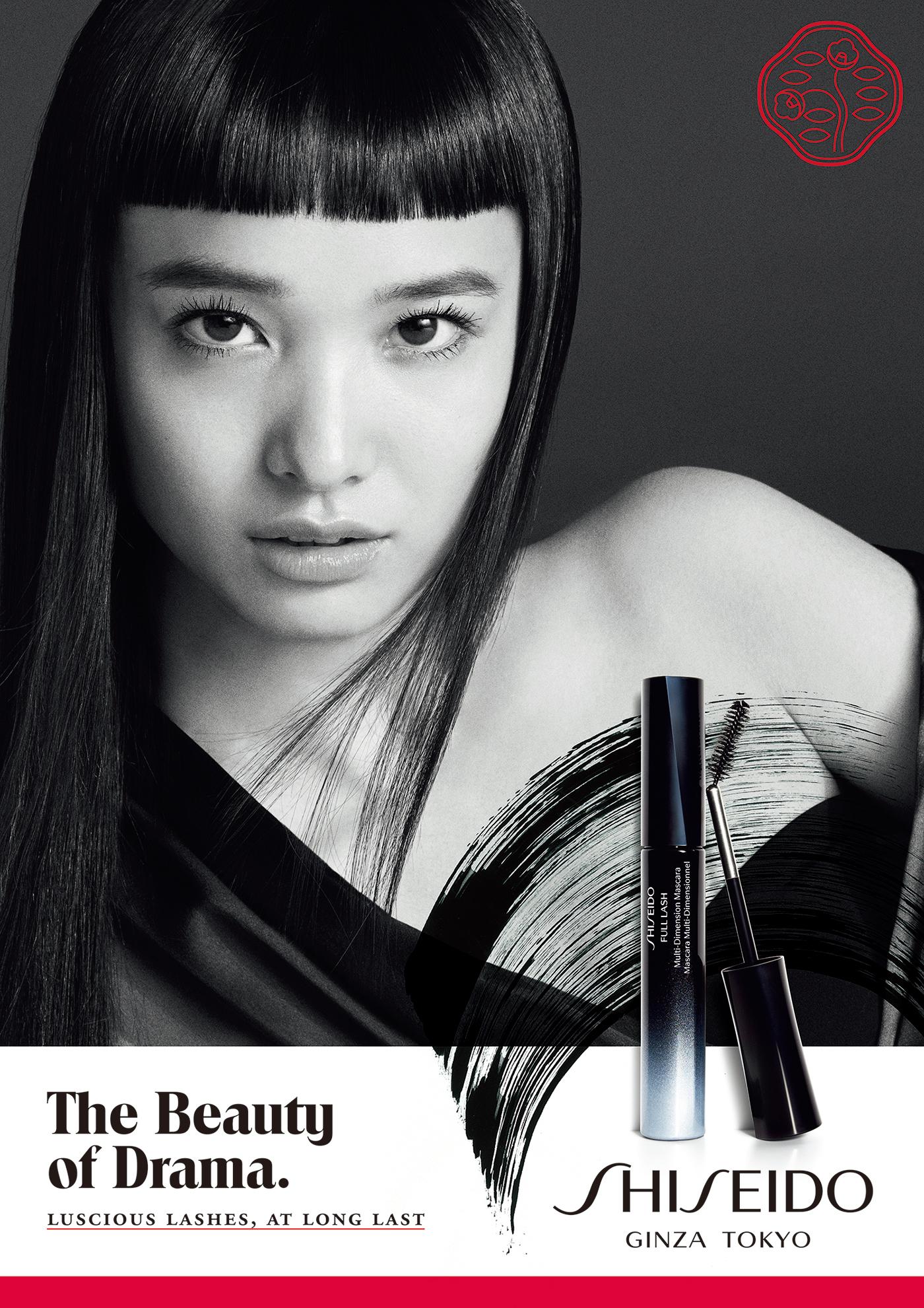 shiseido global