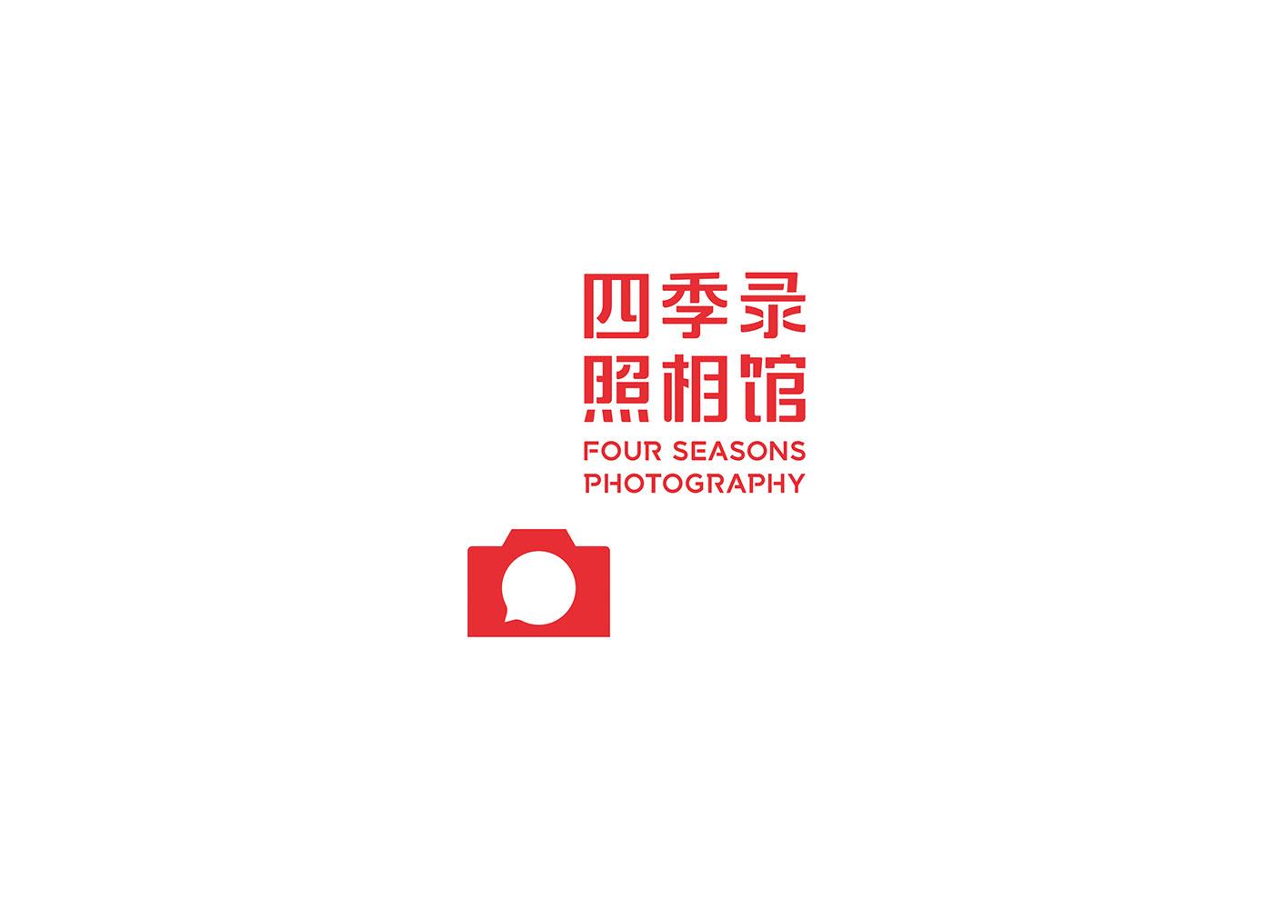 photograph line camera china red badge Certificates seasons speak record