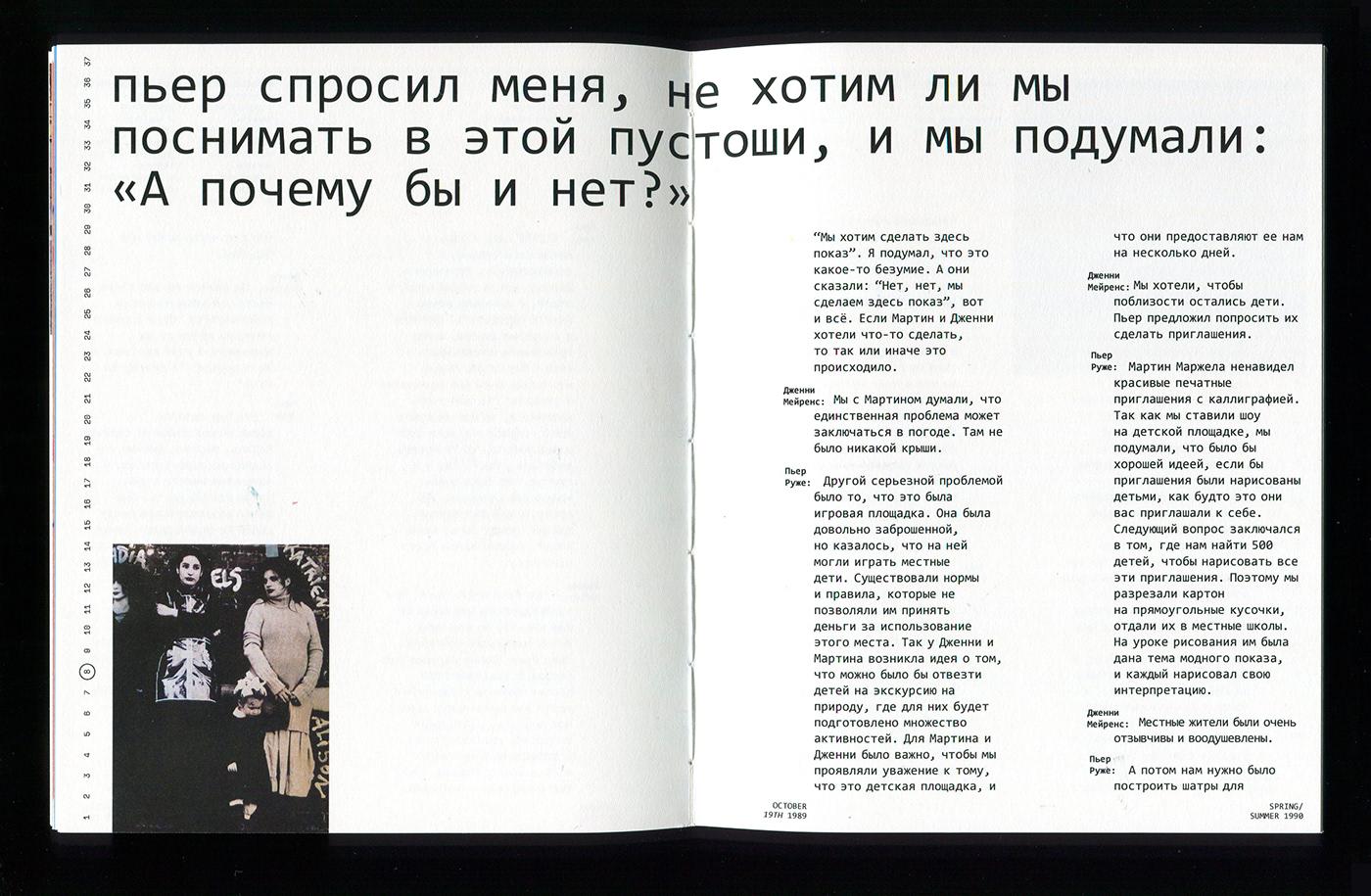 book book design design editorial design  graphic design  greed InDesign Layout print typography