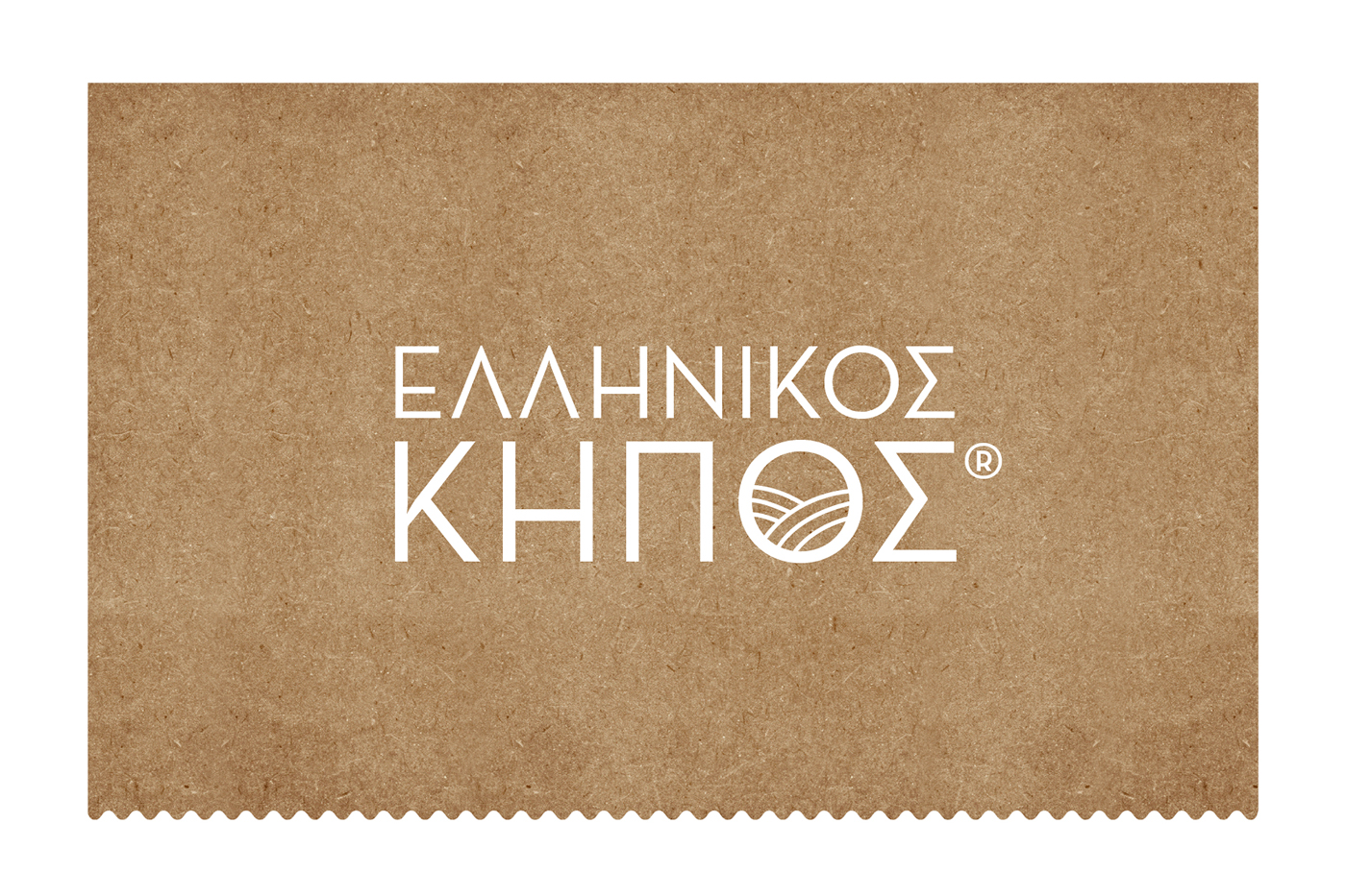 ELLINIKOS KIPOS salads on Behance