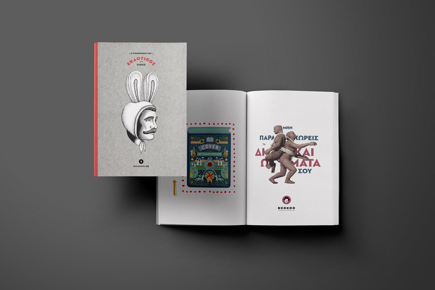 graphic design  press kit bookoo self publishing Promotional