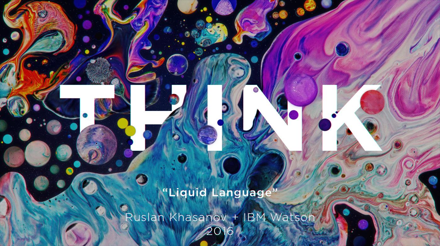 IBM watson api think poster color