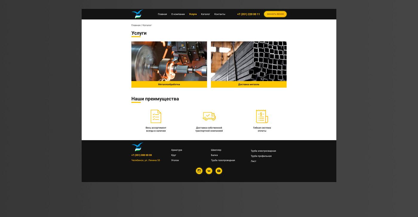 Metallurgical Company