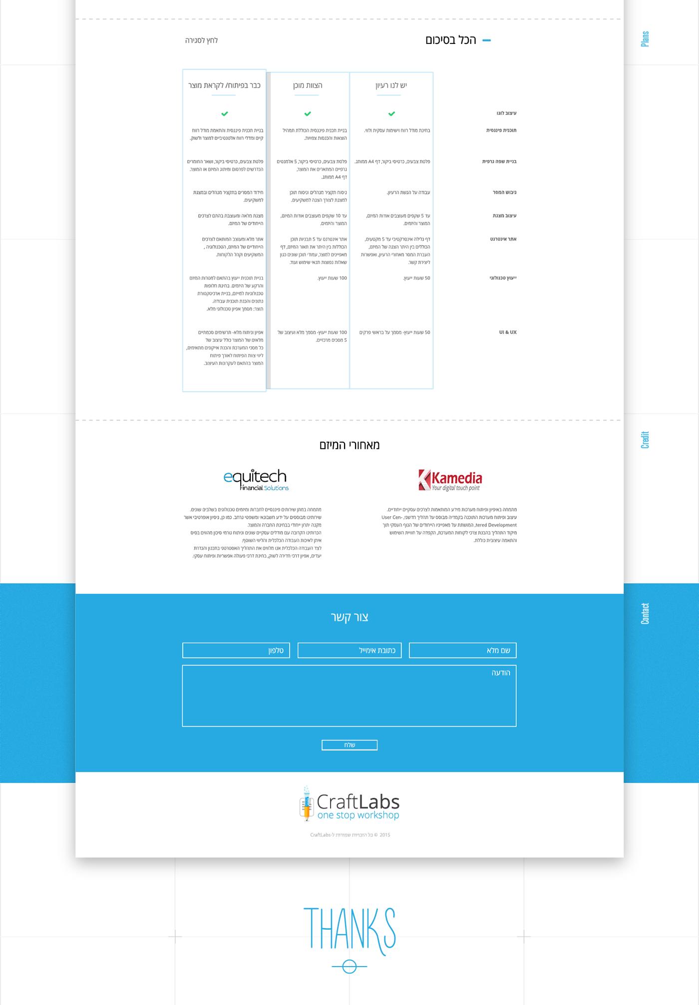 Workshop business ventures entrepreneurs Web Design  UI ux ILLUSTRATION  landing page
