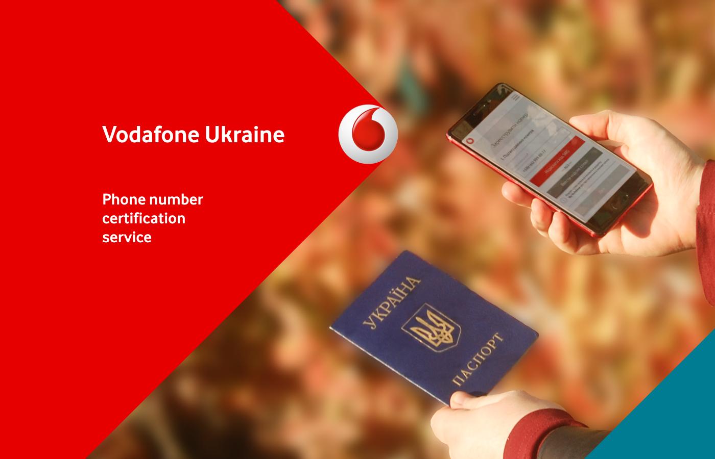 mobile operator Adaptive ID cell phone company england London