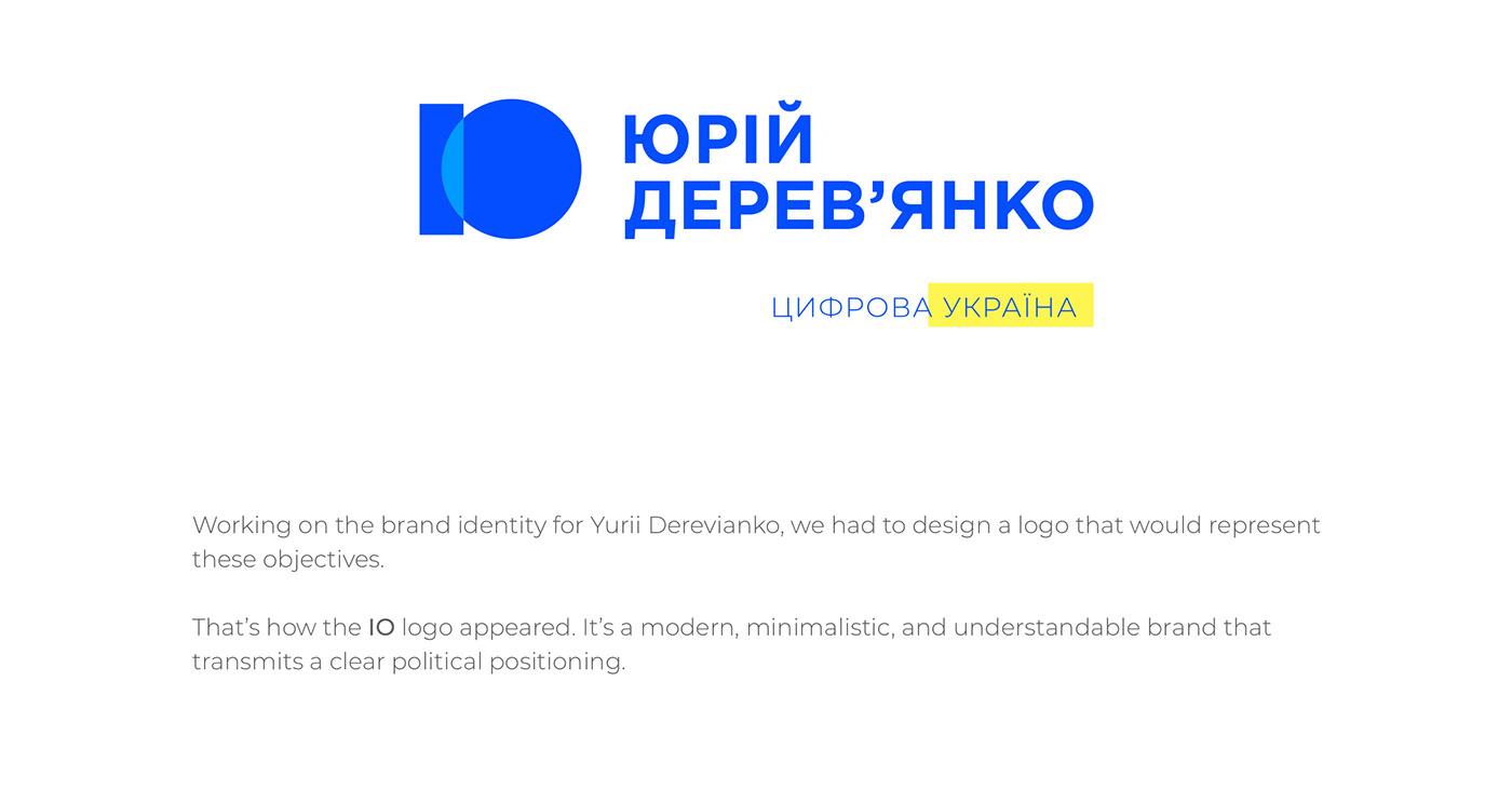 branding  ukraine digital visual identity Web Design  web development  digital branding brand identity logo brandbook