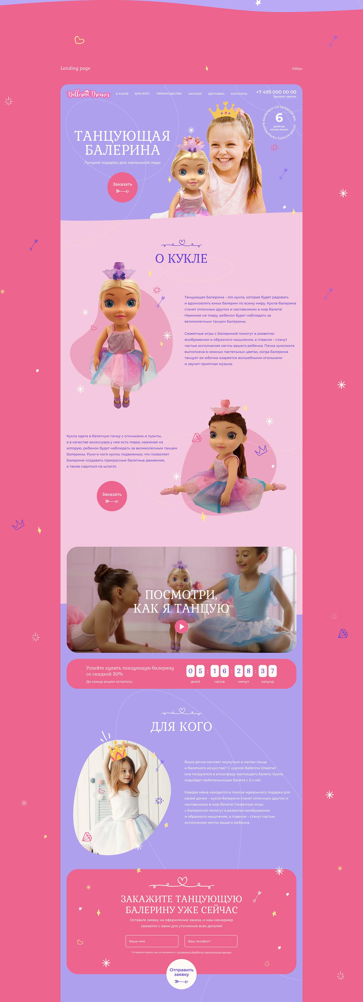 ballerina ballet DANCE   girls kids landing page Style toy UI/UX Web Design