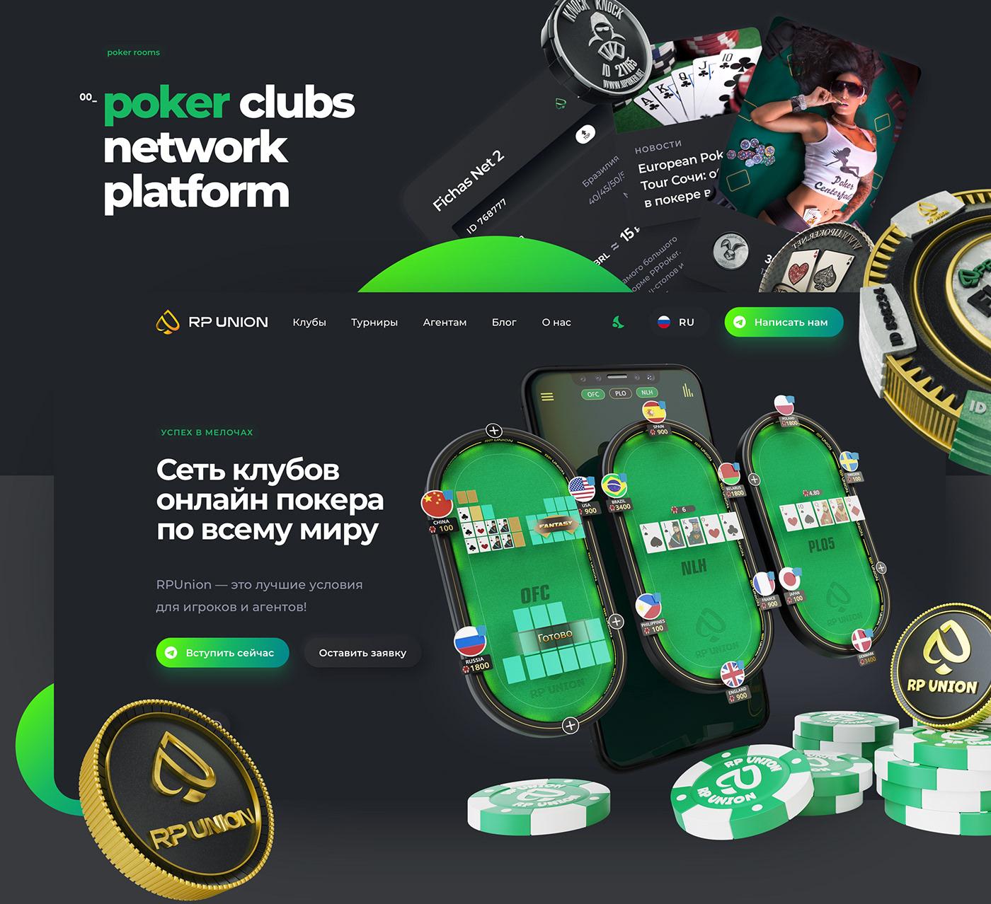 bets casino dice gambling game Gaming Interface Poker Poker Club ui design