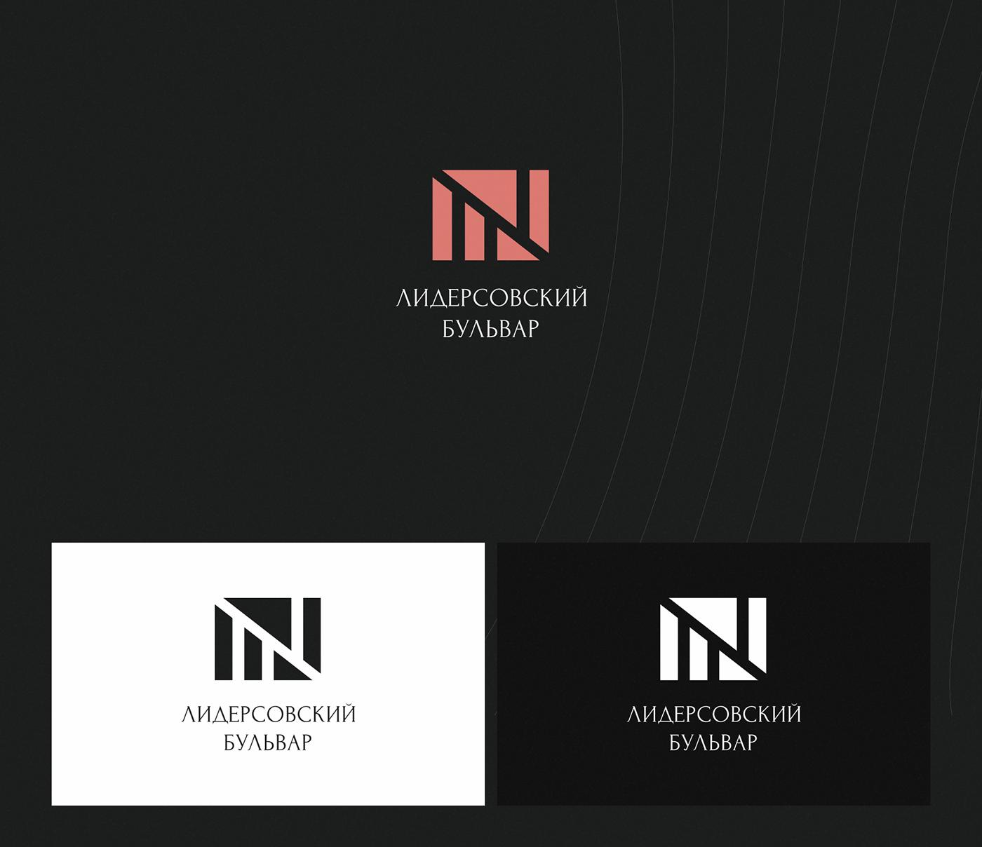 logo Logotype build building estate font logo logofolio minimal