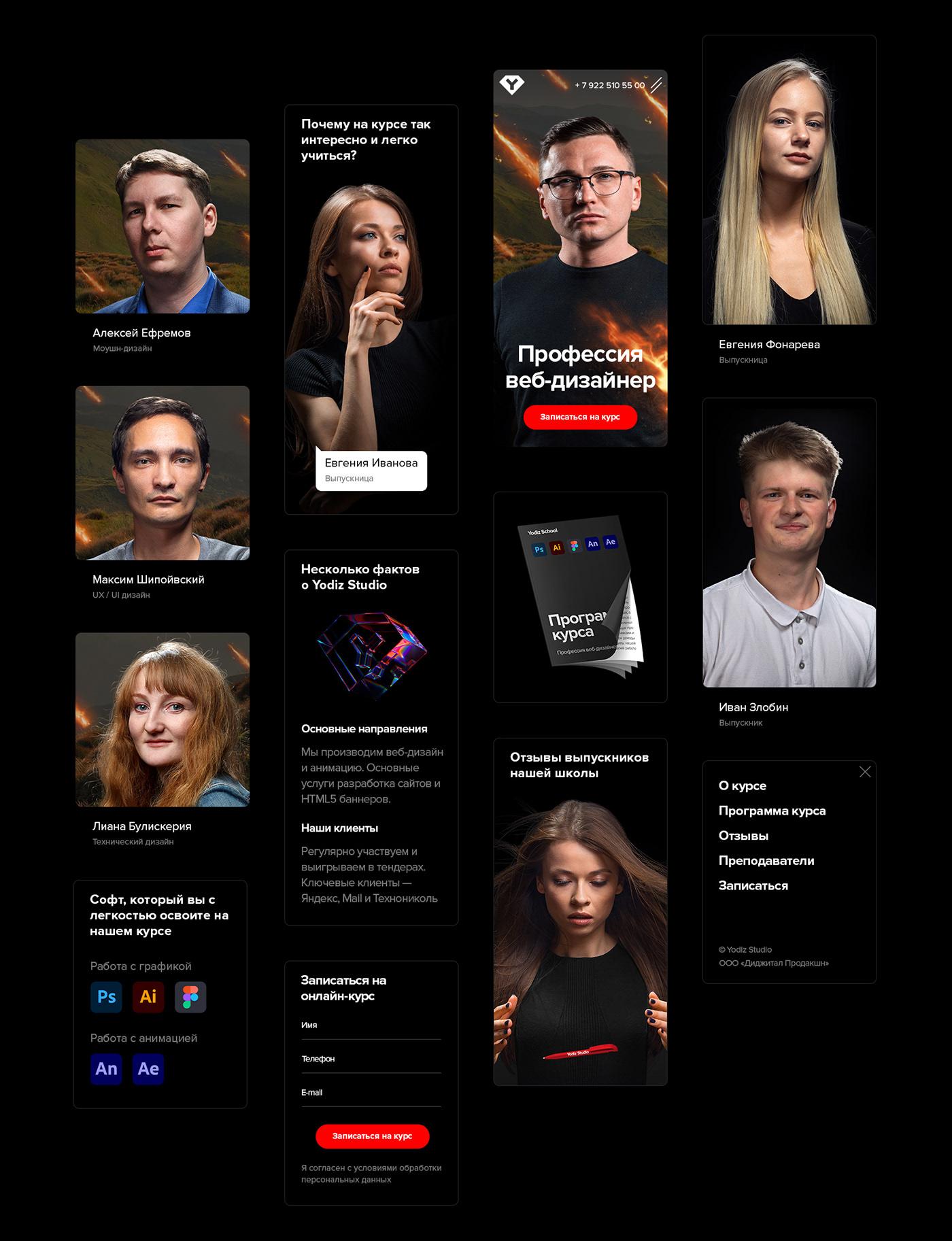 3D design design studio landing page motion school UX / UI Web Website yodiz