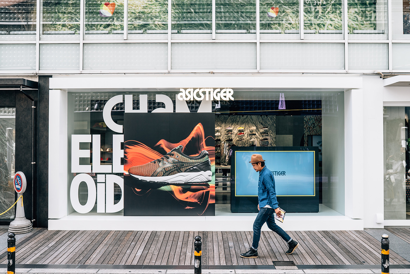 Typeface brand identity Fashion  sports digital Retail
