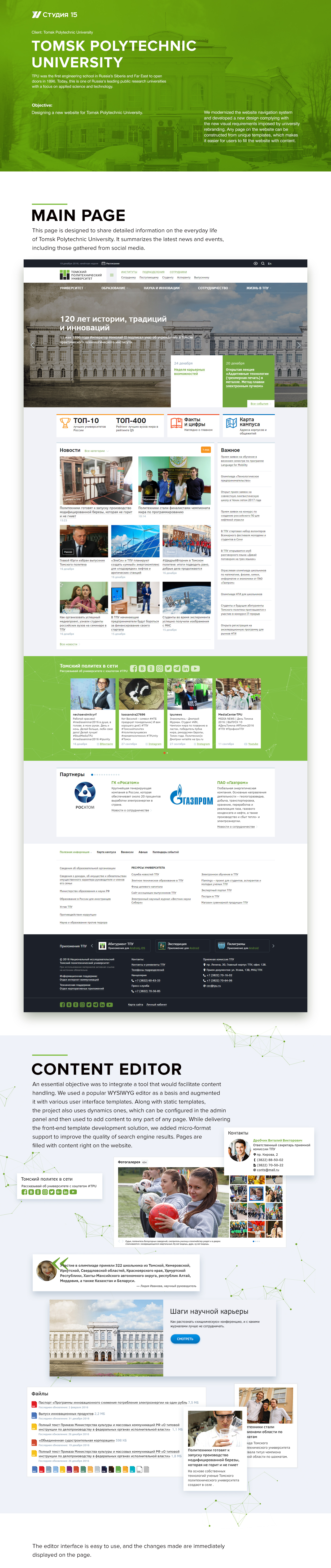 UI/UX Web Adaptive University Interface Editor green