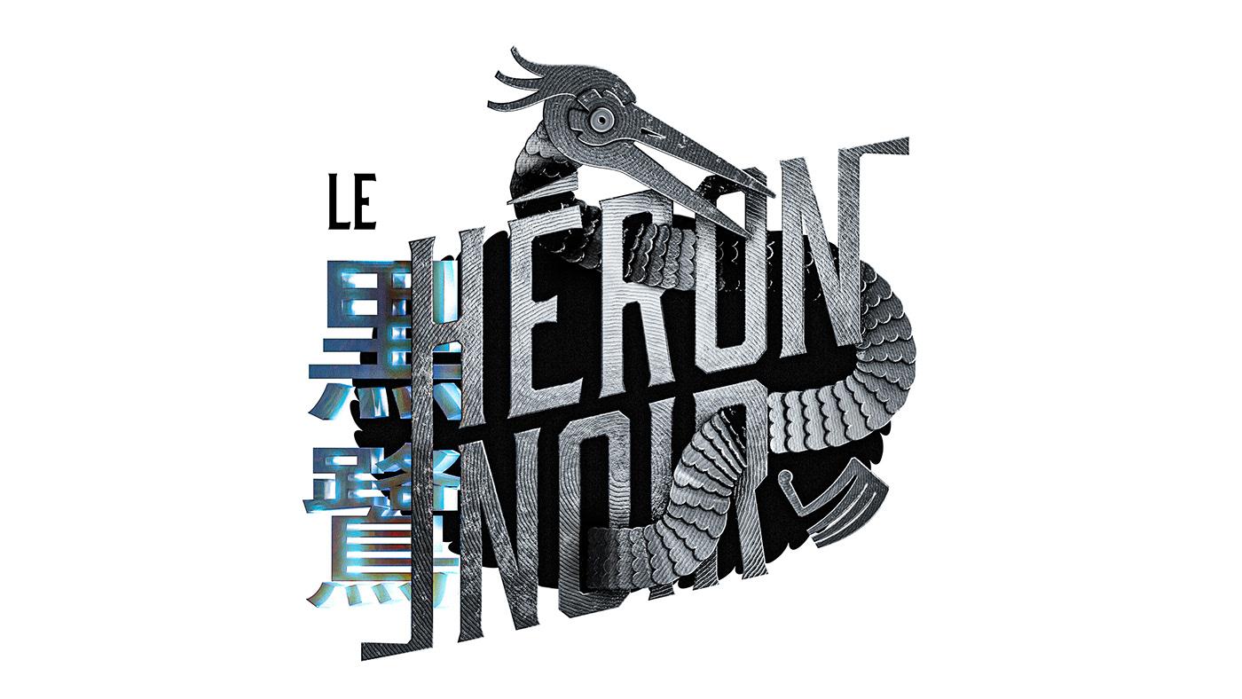 Le Héron Noir - Logo