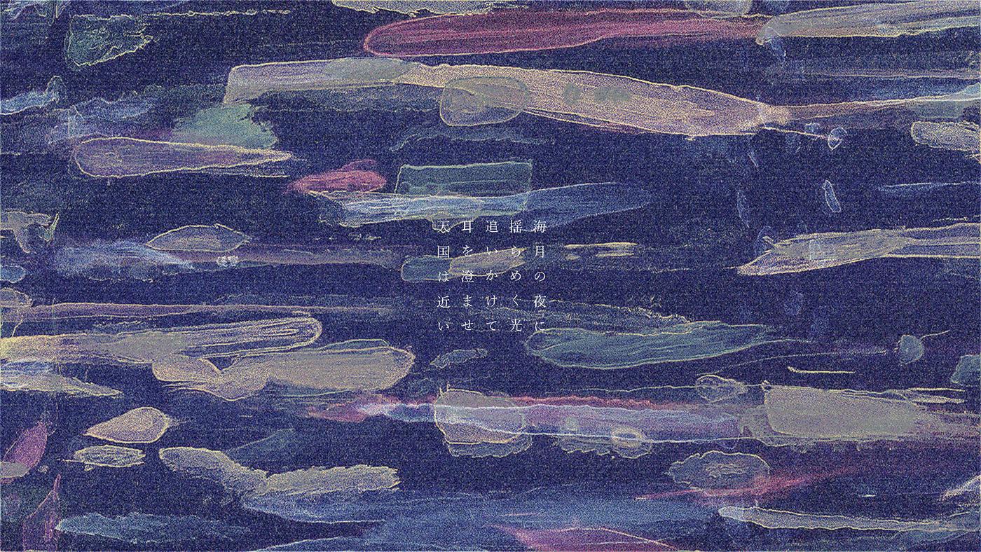 blue fish jerryfish Original slitscan