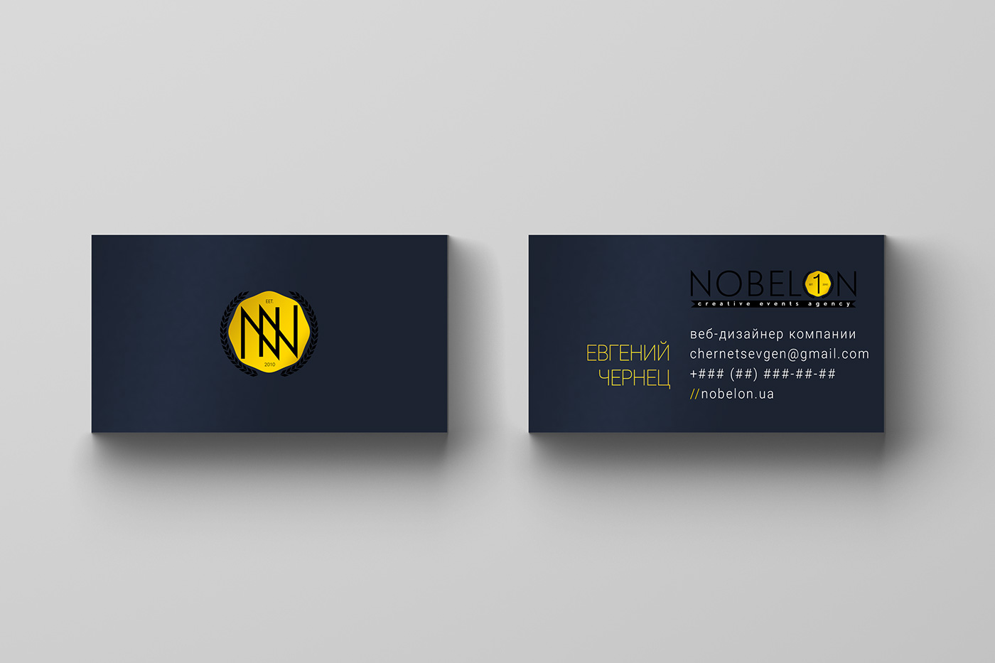 branding  Events creative agency logo Gold Style nobel Chernets Chernets Evgen