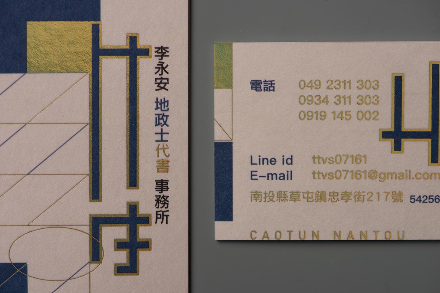 CIS Lee Yong An Escrow Service nantou Caotun
