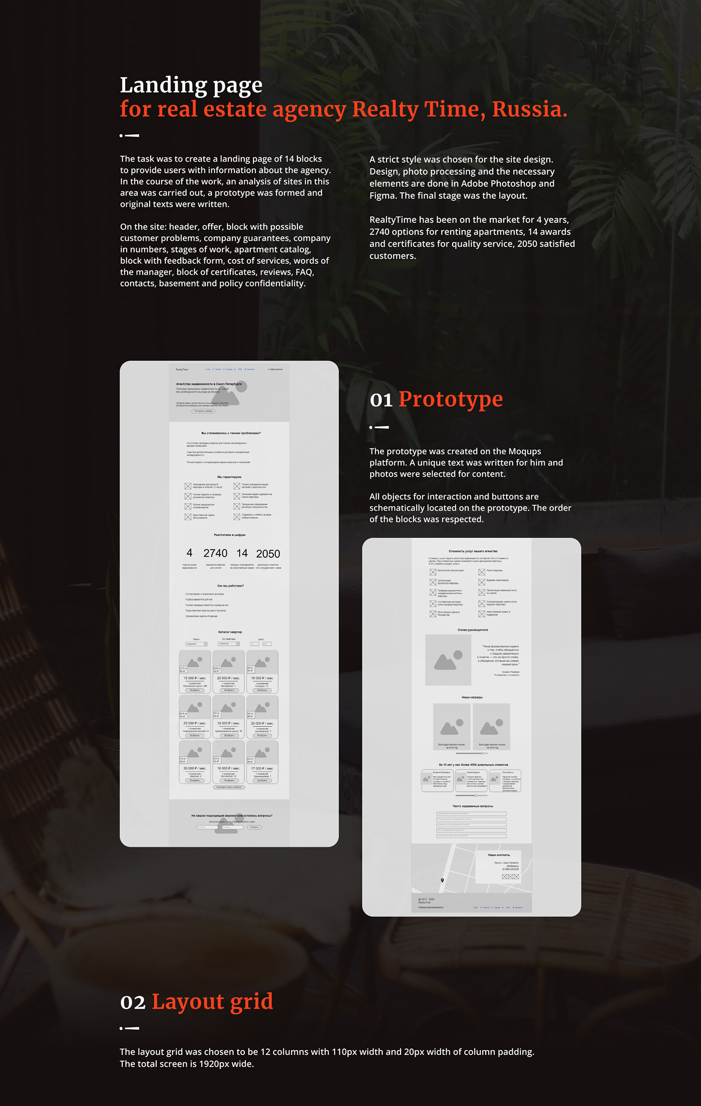 Landing page of 14 blocks to provide users with information about the agency