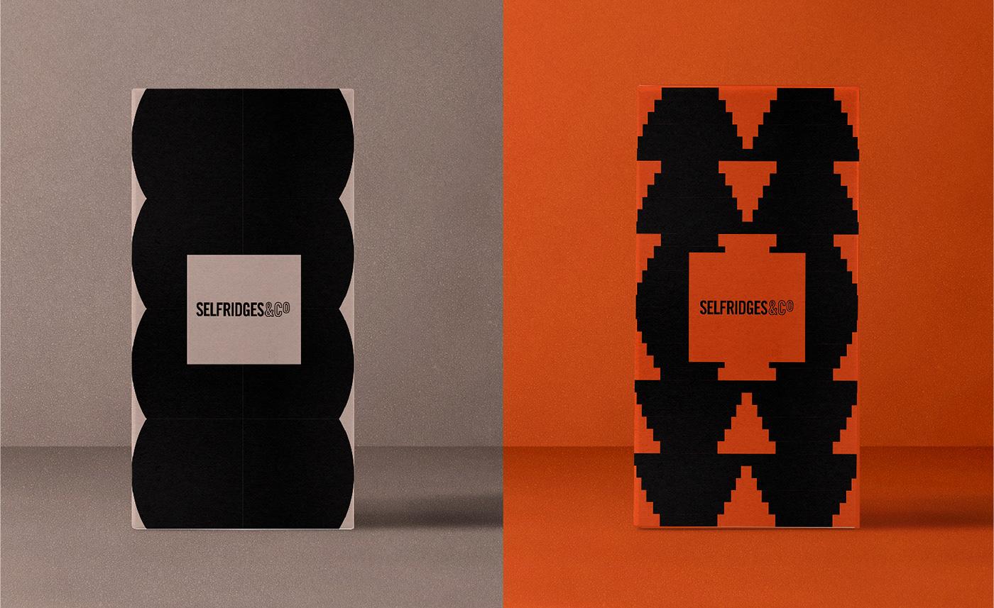 精緻的26款包裝設計欣賞