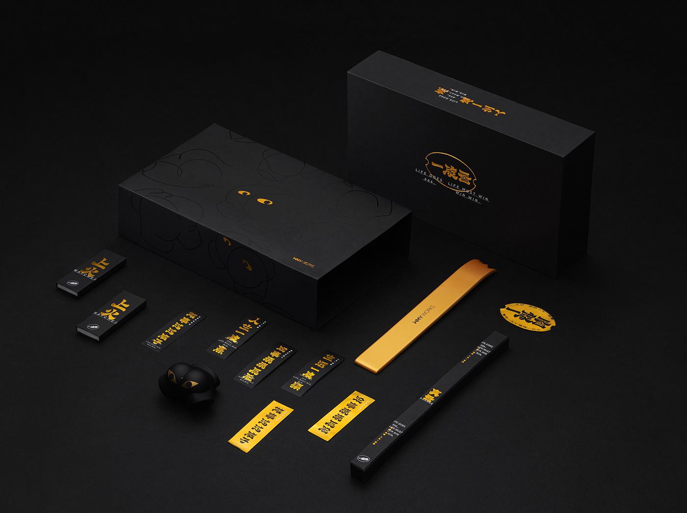 Incense Stick Design package design