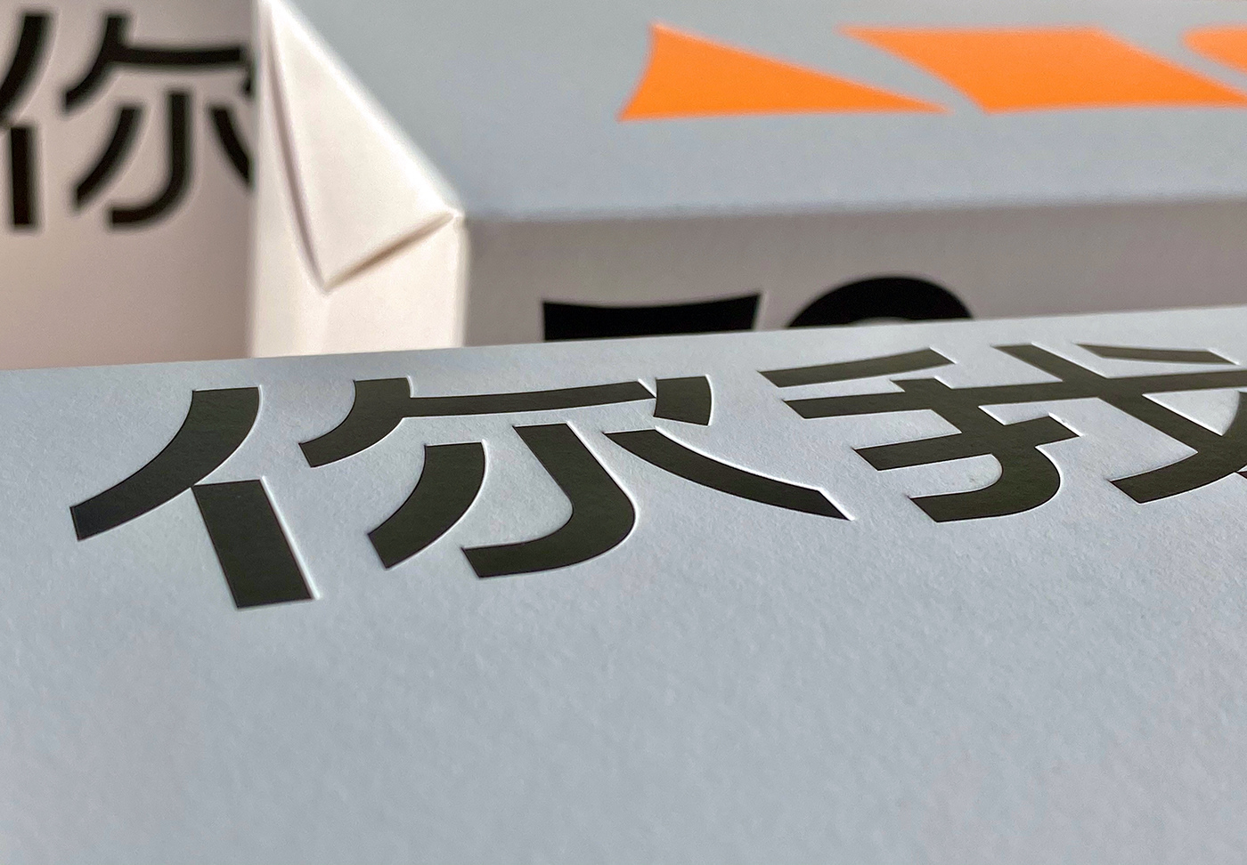 giftbox graphic graphicdesign Packaging print