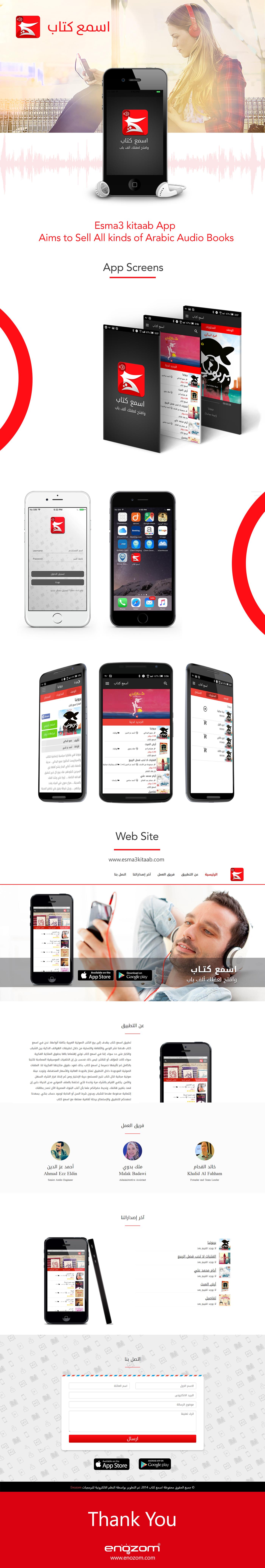 design app development Web Design