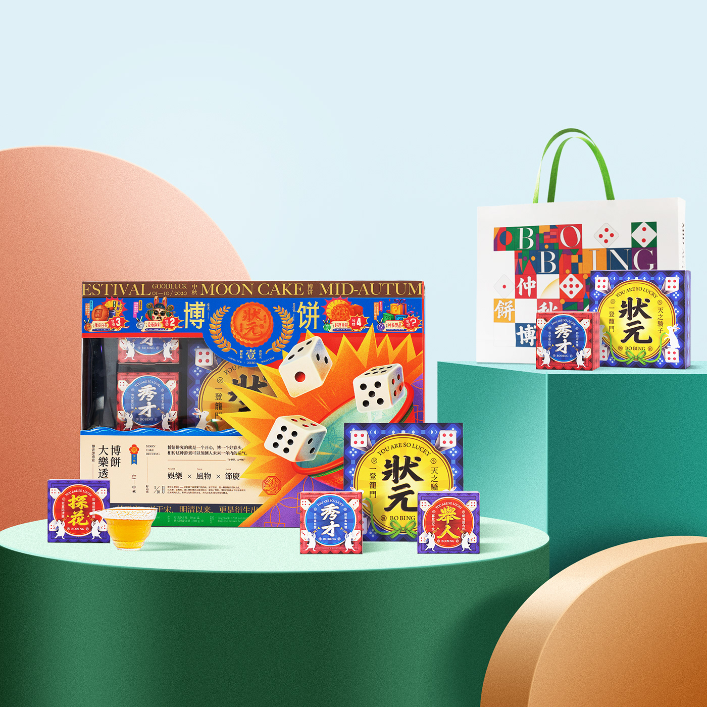 Chinese culture design graphic design  Packaging