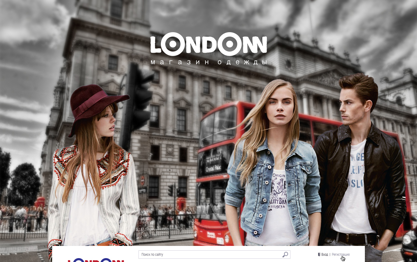Online fashion design websites 79