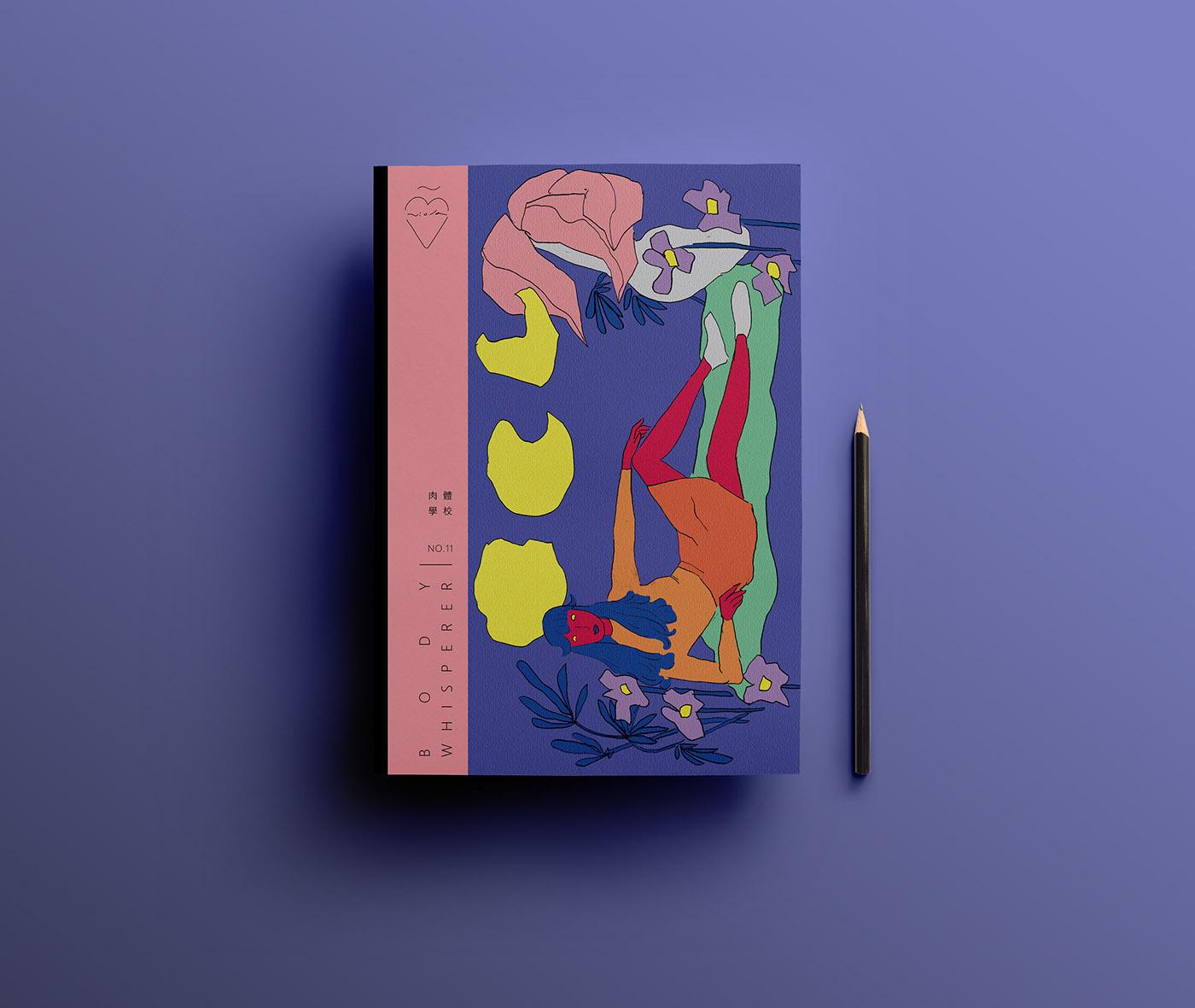 有創意感的39個封面設計欣賞
