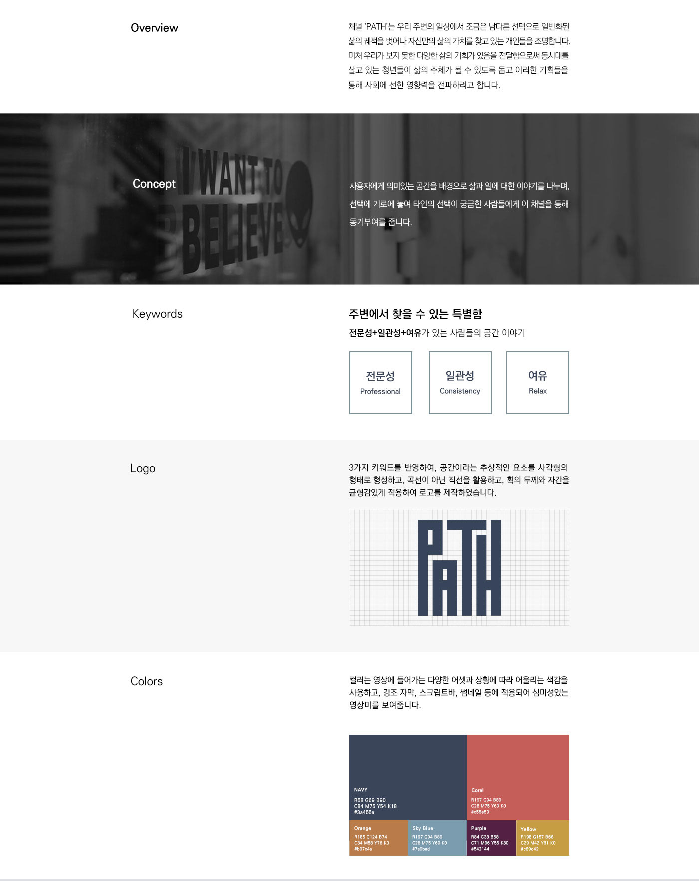 animation  brand identity Film   Logo Design youtube