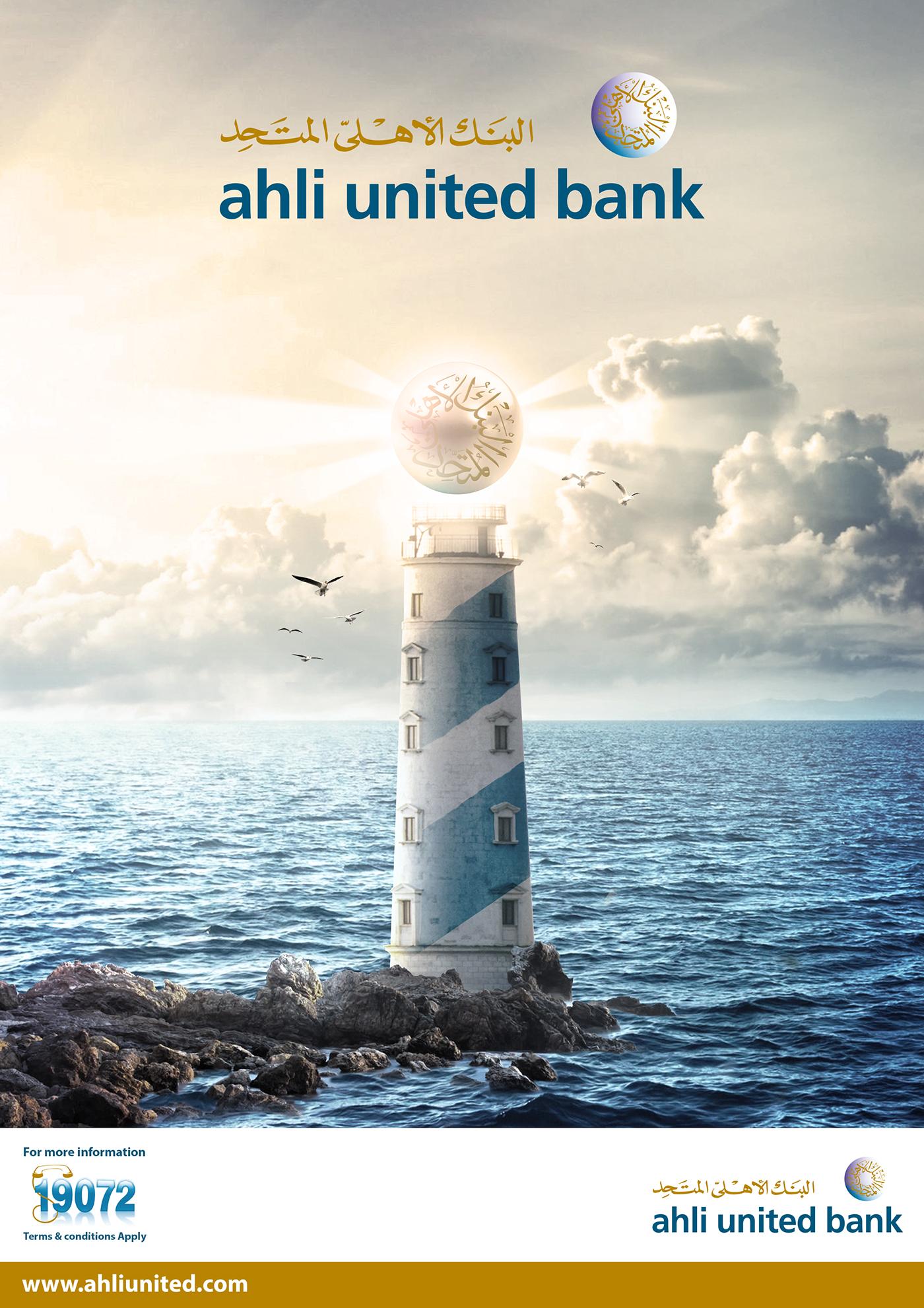 creative visual Bank Brandinc brandinc. master visual lighthouse light SKY clouds birds future Photo Composting tutorial beacon