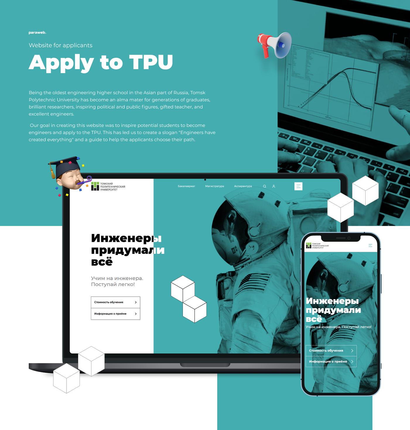 3D ILLUSTRATION  Siberia University Webdesign