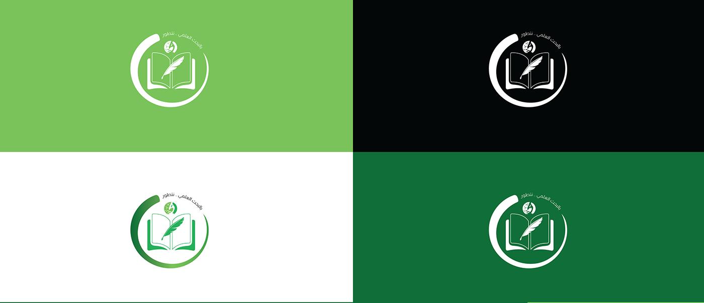 brand identity branding  egypt graphic design  logo Logo Design Saudi Arabia شعار لوجو هوية