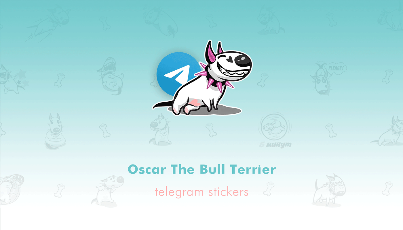 bull terrier dog ILLUSTRATION  sticker sticker pack Telegram Character стикерпак телеграм стикеры icon design