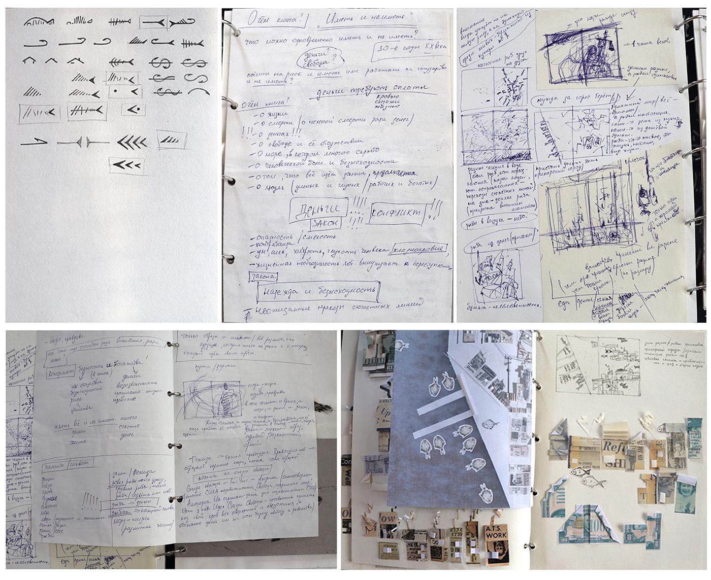 Bookdesign cover design book ILLUSTRATION  hemingway