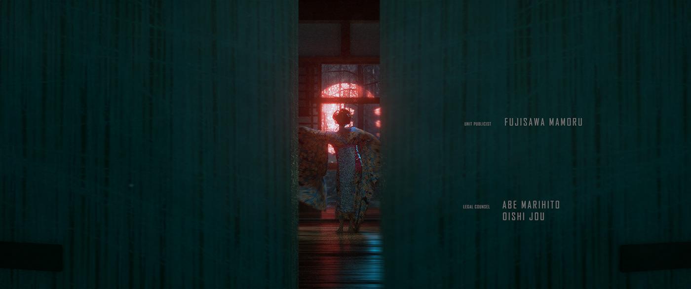 Motion Design: KIYOMI KOBAYASHI Title Sequence