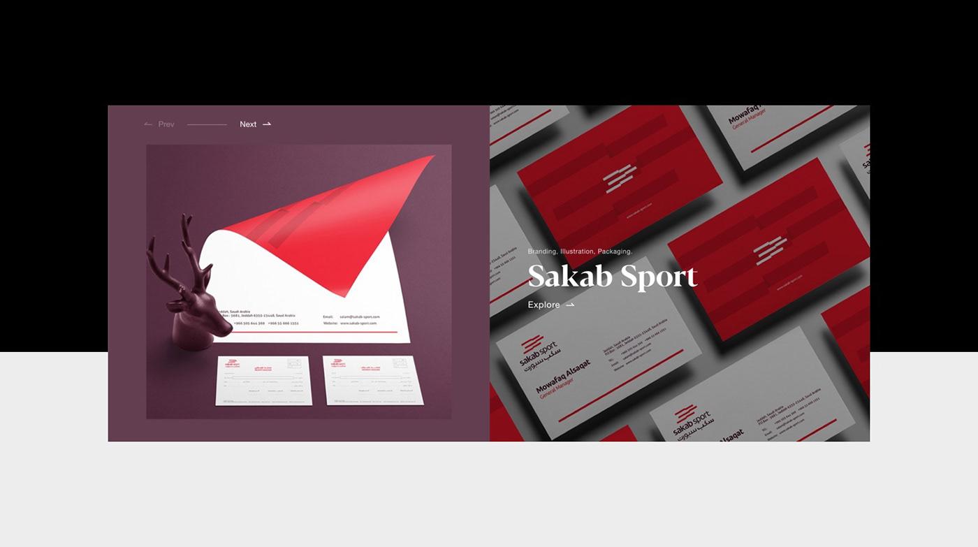 UI ux branding  agency interaction interactive landing marketing   riyadh companies