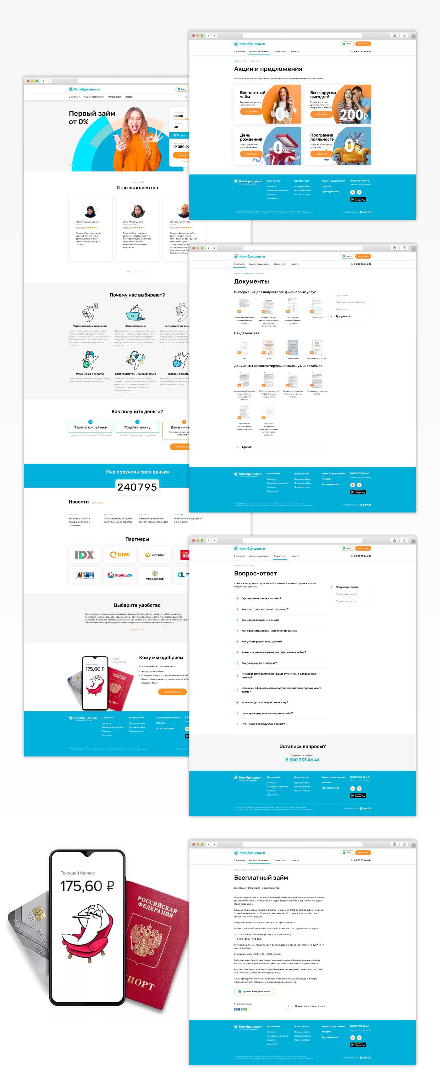 design finance Layout