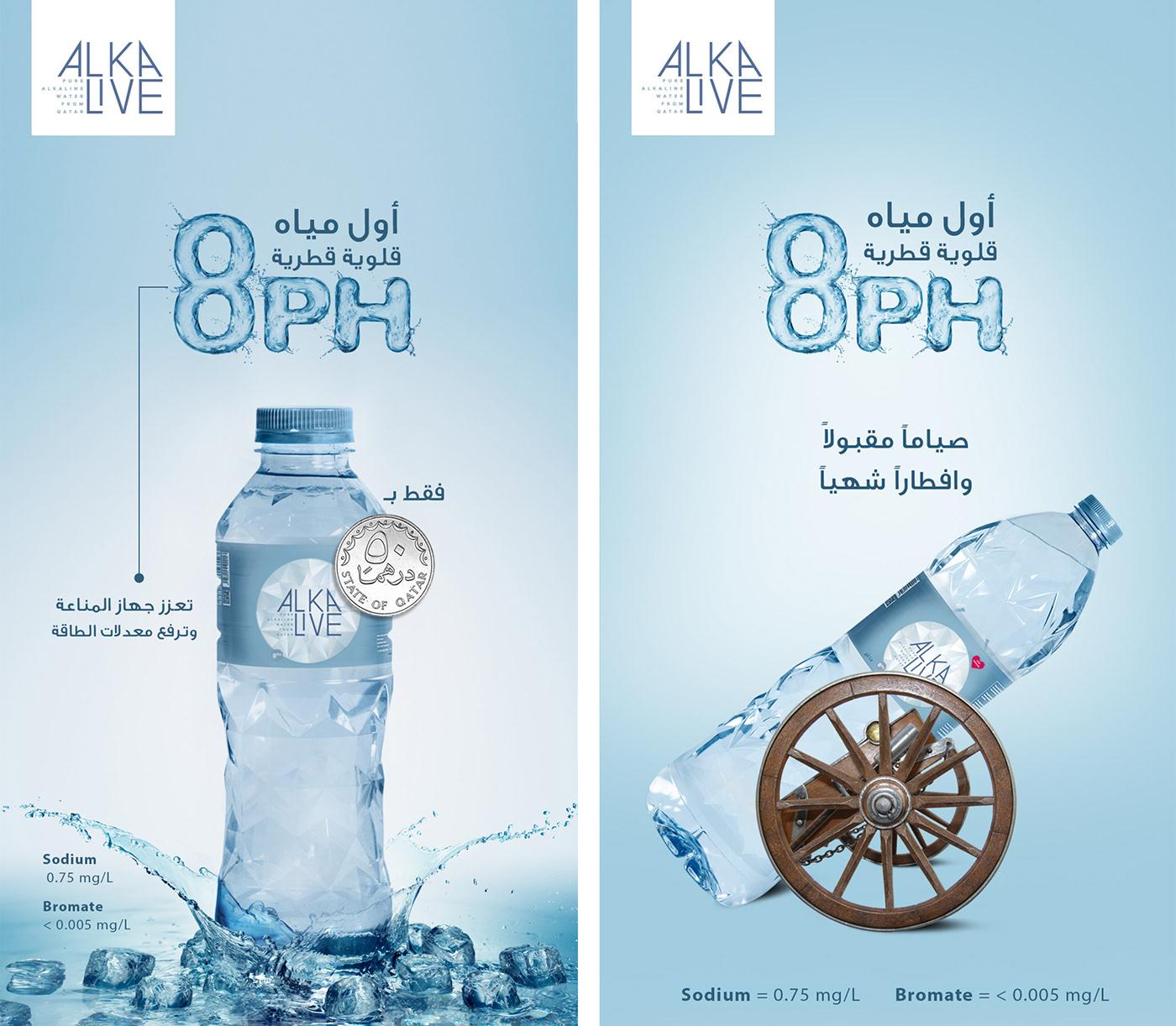 water ADV doha Qatar drink Alkaline