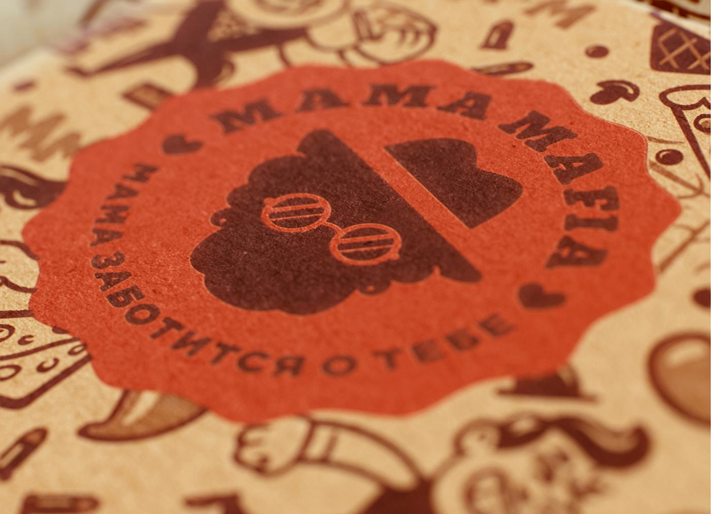 mafia Pizza yakudza Food  Coffee restaurant Sushi rolls japan italia funny vintage cartoon pattern Russia