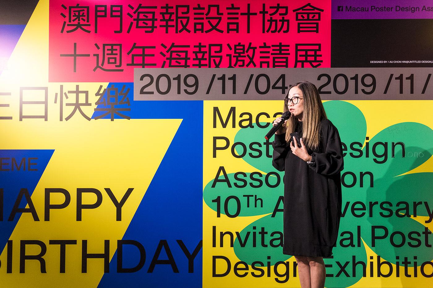 Macao macau Macaudesign macaodesigner graphic untitledmacao untitleddesign auchonhin 歐俊軒 Exhibition