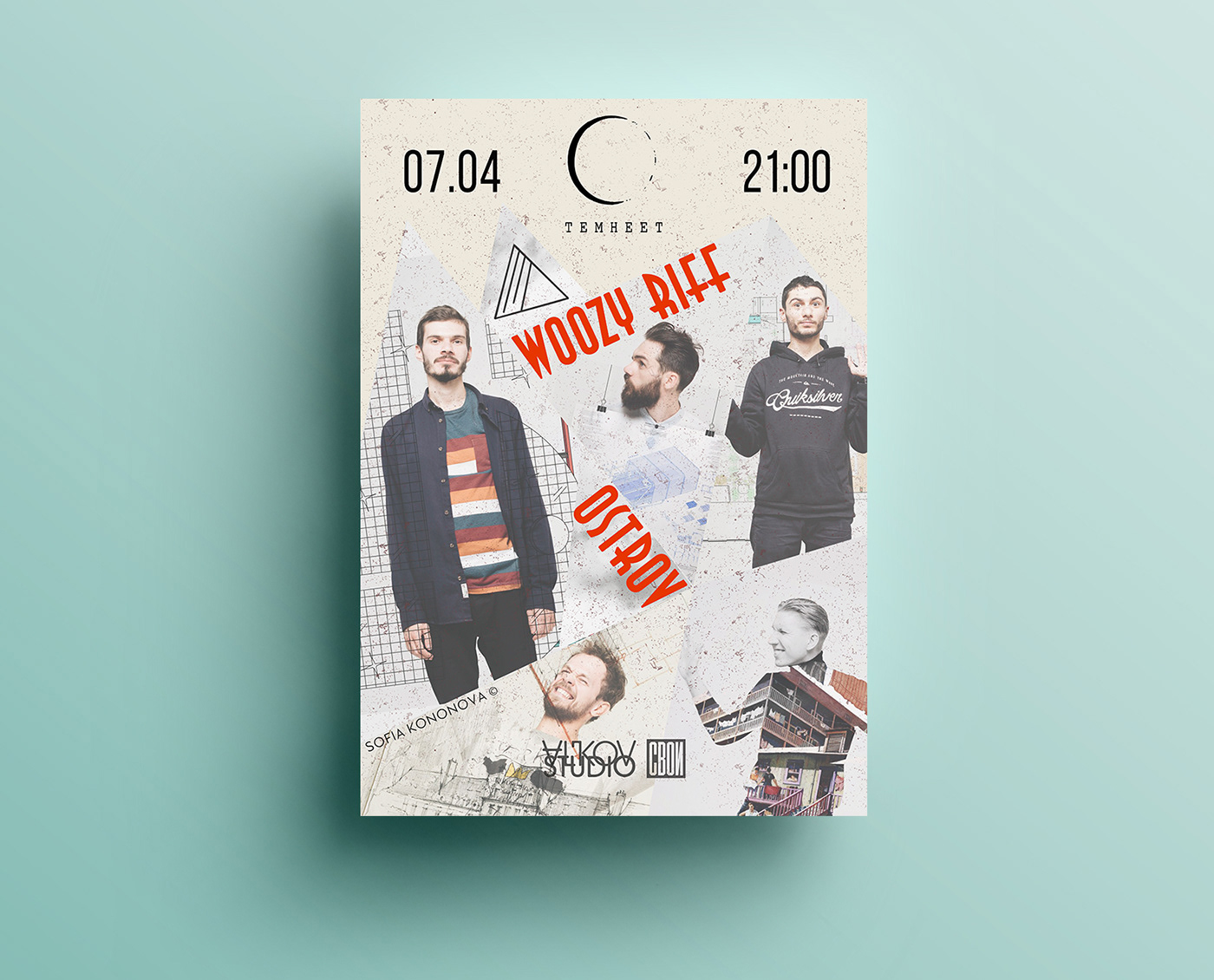 Art Posters 2018