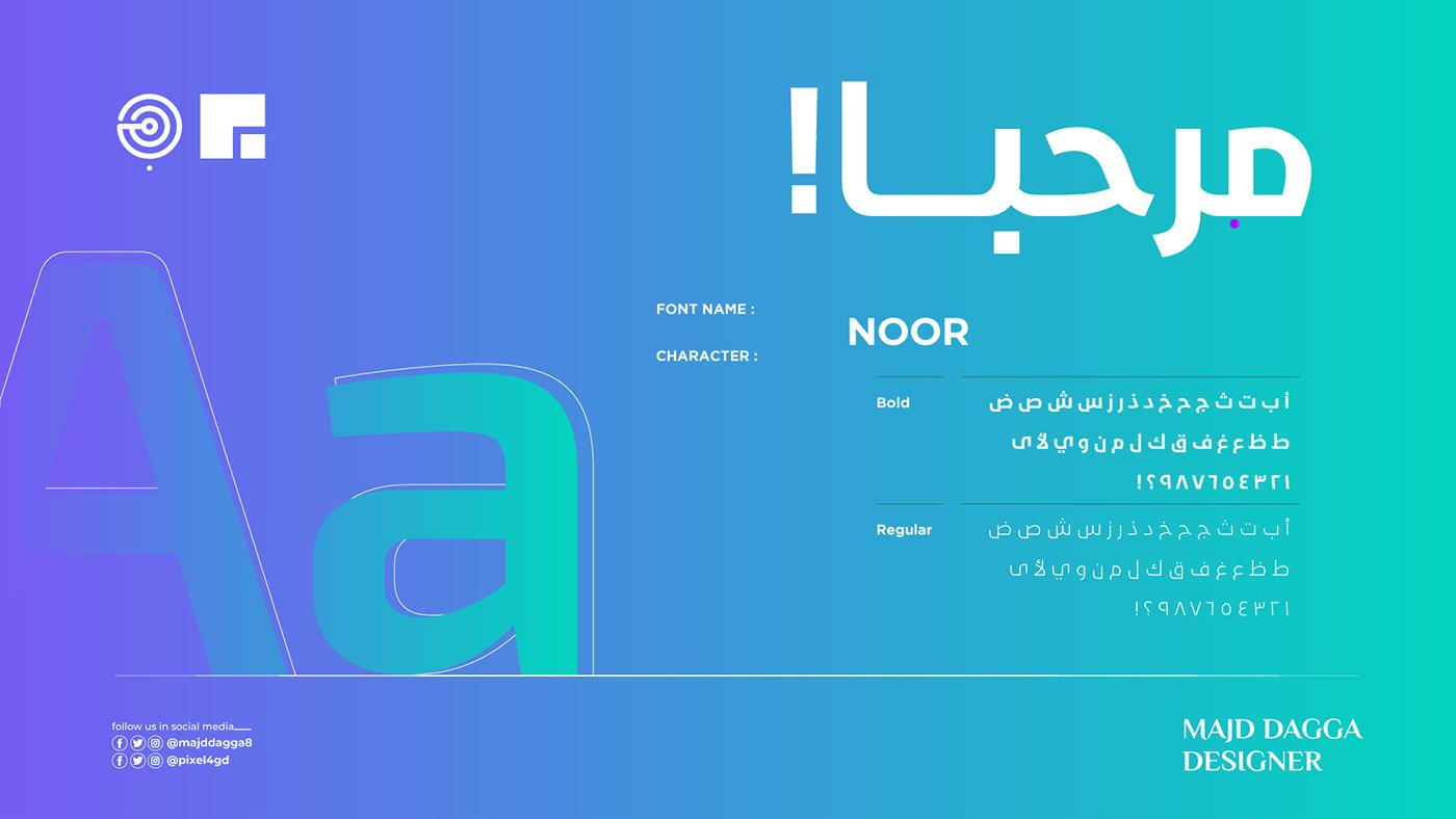 أجمل 80 خط عربي للتحميل مجاناً - TOP 80 Arabic fonts A2a1cc83799785.5d6a3e33de4eb
